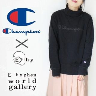 Champion - Champion ×E hyphen 筆記体ロゴ刺繍 タートルネック スウェット