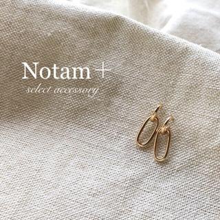BEAMS - N-065 simple double ring pierce gold