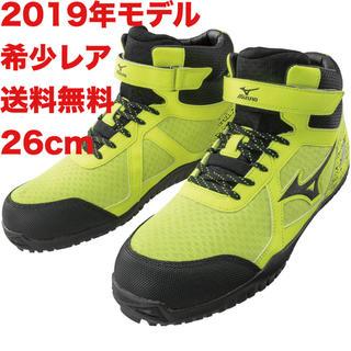 MIZUNO - ミズノ 安全靴 26cm ALMIGHTY SD13H イエロー 黒 耐滑