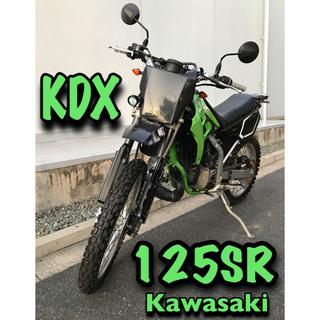 カワサキ - 限定価格❗️Kawasaki KDX125SR A3型 屋内保管❗️不動車