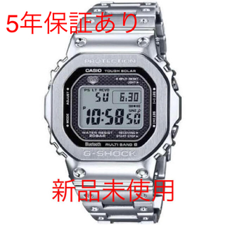 G-SHOCK - 【新品未使用】G-SHOCK GMW-B5000D-1JF フルメタルシルバー