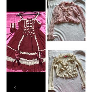 Angelic Pretty - 童話の森ジャンパースカートヘドレ おまけカーデ2点