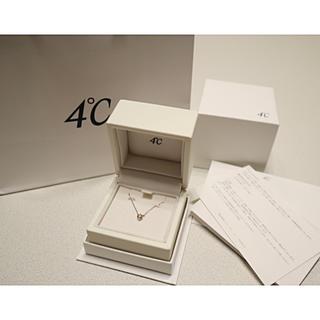 4℃ - [箱/袋/リボン/保証書付] 4℃ K10ピンクゴールド ネックレス