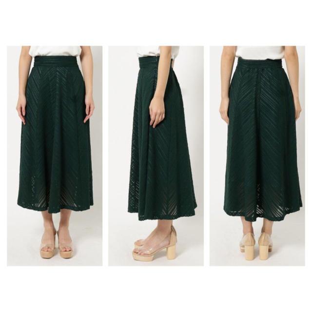 LagunaMoon(ラグナムーン)のLAGUNAMOON ジオメトリックフレアースカート レディースのスカート(ロングスカート)の商品写真
