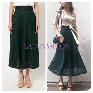 LagunaMoon - LAGUNAMOON ジオメトリックフレアースカート