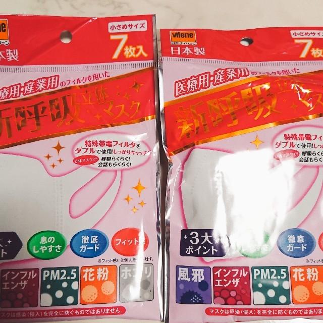 使い捨て マスク 販売 100枚 - 立体マスクの通販 by mii's shop