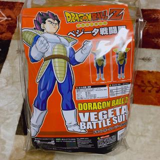 ドラゴンボール(ドラゴンボール)のドラゴンボールZ ベジータ戦闘服 コスプレ(衣装一式)