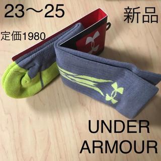 UNDER ARMOUR - 新品 アンダーアーマー  ソックス 靴下  23〜25  グレー 男女可