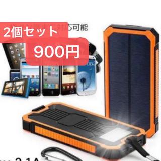 ソーラーチャージャー/モバイルバッテリー充電器/LEDライト