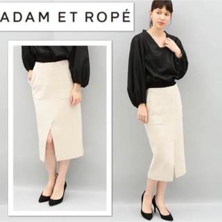 アダムエロぺ(Adam et Rope')の透けにくい♡ペンシルタイトスカート 柔らかコットンニット生地 アイボリーベージュ(ひざ丈スカート)
