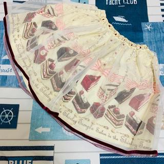 Shirley Temple - シャーリーテンプル ケーキ スカート 130