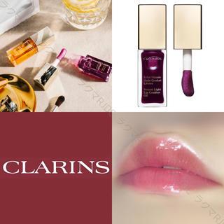 CLARINS - 【新品箱有】08 ブラックベリー クラランス コンフォートリップオイル 限定色