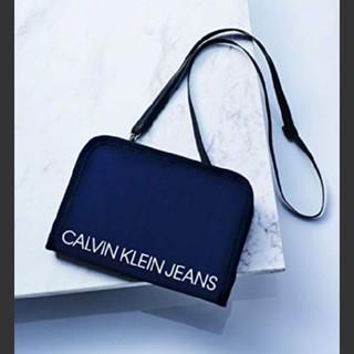 Calvin Klein - 145 smart 2月号 付録