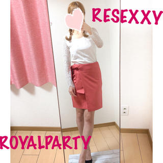 ROYAL PARTY - RESEXXYカットソー× ROYALPARTYスカート セットアップ