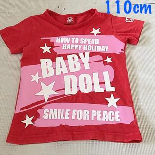 ベビードール(BABYDOLL)のベビードール  BABYDOLL☆Tシャツ110cm(Tシャツ/カットソー)