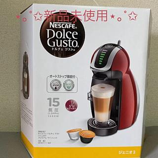Nestle - ネスカフェ ドルチェグスト