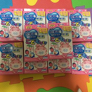小林製薬 - のどぬーるいちご 10箱 子供マスク