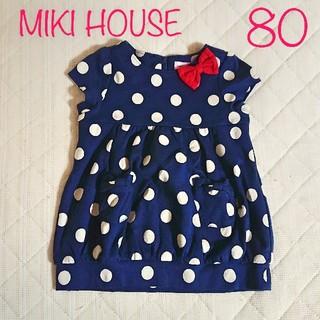 mikihouse - 美品 ミキハウス 水玉ワンピース ネイビー 80サイズ