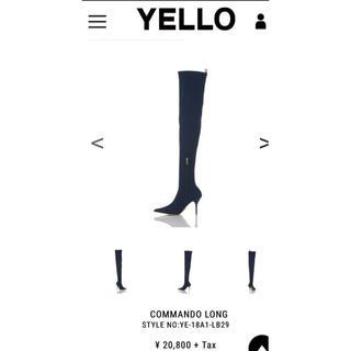イエローブーツ(Yellow boots)の値下げ⸜❤︎⸝YELLO✩.*˚ ニーハイ ブーツ NAVY✩.*(ブーツ)