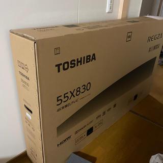 TOSHIBA REGZA 55x830(テレビ)