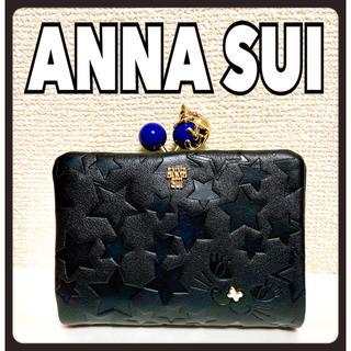 ANNA SUI - 新品★AnnaSui猫アナスイ折り財布★キャット財布
