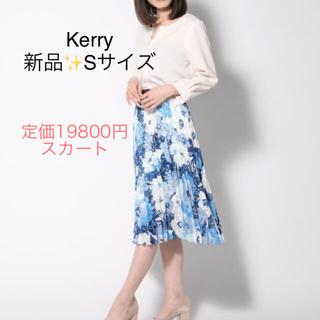 ketty - 新品 定価19800円 春夏に♡ウエストゴム♡立体感のあるプリーツスカート