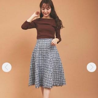 トランテアンソンドゥモード(31 Sons de mode)の31Sons de modeツィードスカート(ひざ丈スカート)