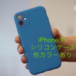 iPhone 11 シリコンケース iPhoneケース