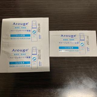 アルージェ(Arouge)のアルージェ モイストトリートメントジェル サンプル 3包(乳液/ミルク)
