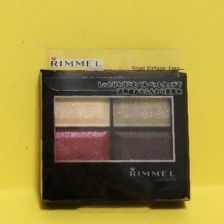 リンメル(RIMMEL)の新品 リンメル ロイヤルヴィンテージアイズ 101 アンティークビジュー 限定(アイシャドウ)