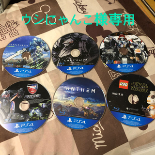 プレイステーション4(PlayStation4)のPS4 ソフトセット(家庭用ゲームソフト)
