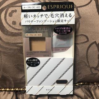 ESPRIQUE - 新品◆OC-405限定品◆ESPRIQUE エスプリーク ピュアスキンパクトUV