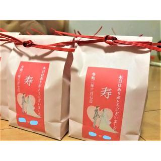 お米2合 プチギフト 結婚式 ウェディング クラフト米袋 ラベル付き 米入り(米/穀物)