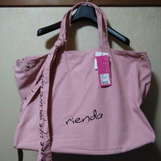 rienda - riendaリエンダ福袋のバッグ新品未使用品