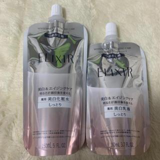 エリクシール(ELIXIR)のエリクシールホワイト化粧水&乳液セット しっとり詰替セット(化粧水/ローション)