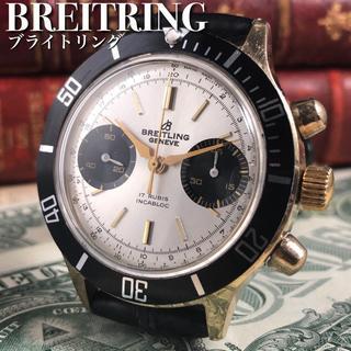 BREITLING - ★OH済!!希少!!★1970's/ブライトリング/クロノグラフ/メンズ腕時計