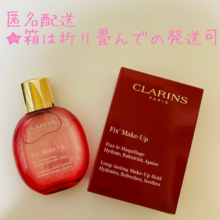 CLARINS - クラランス フィックスメイクアップ 50ml   新品未使用
