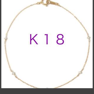 ete - ❤️美品❤️エテ・K18ダイヤモンド・ブレスレット