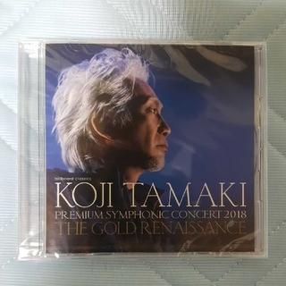 玉置浩二 プレミアムシンフォニックコンサート 会場限定DVD(ポップス/ロック(邦楽))