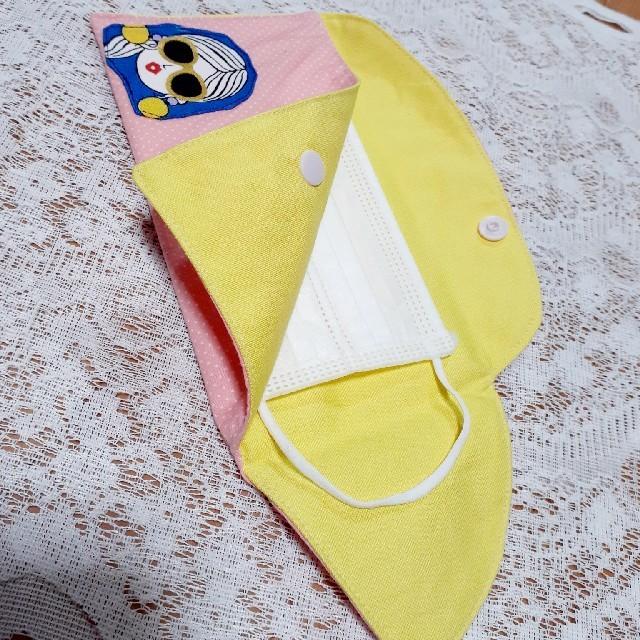 子供立体マスク,マスクケース☆期間限定お値下げ♪の通販