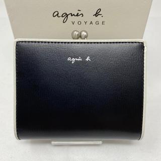 agnes b. - 未使用☺︎agnes b.  アニエスベー 折り財布 がま口 コンビ 黒 白