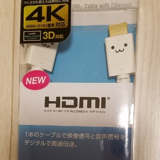 ELECOM - ELECOM HDMI ケーブル【1.0m】