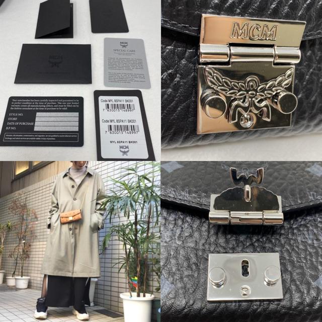 MCM(エムシーエム)の未使用☺︎MCM エムシーエム ウォレットバッグ パトリシア 財布 黒 ブラック レディースのファッション小物(財布)の商品写真