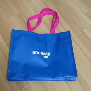 ワンウェイ(one*way)の★ワンウェイのショップ袋★(ショップ袋)
