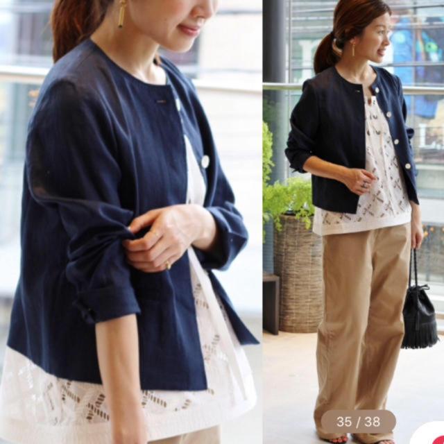 IENA(イエナ)のFrench Linen ノーカラージャケット 定価18360円 レディースのジャケット/アウター(ノーカラージャケット)の商品写真