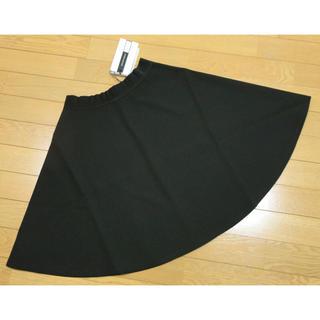 マックスマーラ(Max Mara)のマックスマーラ スカート ブラック(ミニスカート)