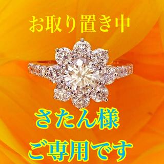 ptダイヤリング K18ダイヤリング ダイヤ💖2.132ct💖VS-2 大粒(リング(指輪))