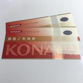 コナミ(KONAMI)のコナミ スポーツクラブ 施設ご利用券(その他)