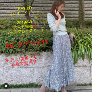 FRAY I.D - 美香さん着用‼️/フレイアイディー/2019AW/レースフレアスカート