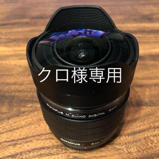 オリンパス(OLYMPUS)のOLYMPUS フィシュアイ 魚眼 8mm F1.8 プロレンズ(レンズ(単焦点))